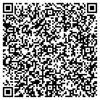 QR-код с контактной информацией организации Мах, ТОО
