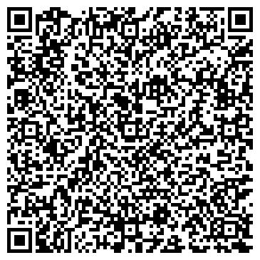 QR-код с контактной информацией организации ДАША Рекламное агентство, ТОО