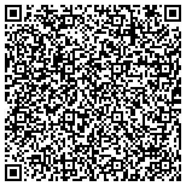 QR-код с контактной информацией организации Dasm Group Of Companies (Дэсм Групп Оф Компанис), ТОО