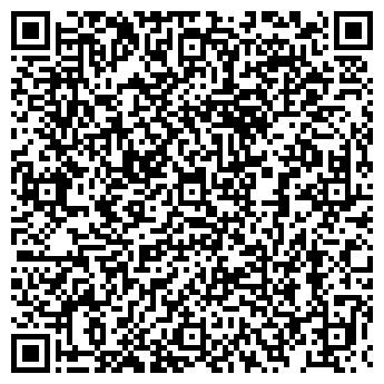 QR-код с контактной информацией организации ДАС Маркетинг, ТОО