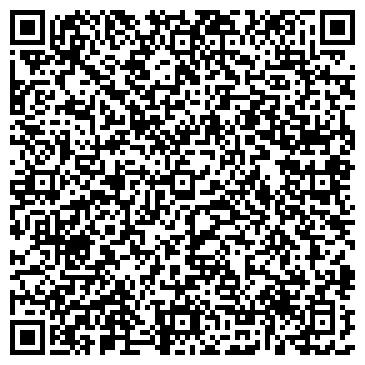 QR-код с контактной информацией организации AppelSun (АппелСан), ТОО
