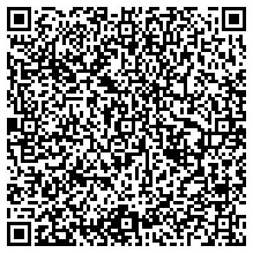 QR-код с контактной информацией организации РекламБюро, ТОО
