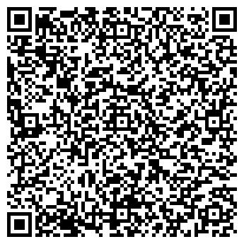 QR-код с контактной информацией организации GreenLamp (ГринЛамп), ТОО