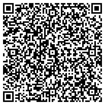 QR-код с контактной информацией организации МедиаМакс, ТОО