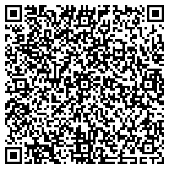 QR-код с контактной информацией организации 99 франков, ТОО