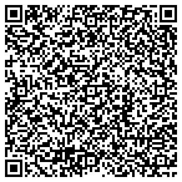 QR-код с контактной информацией организации Маэстро. Студия рекламы, ЧУП