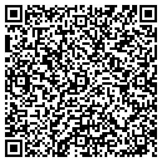 QR-код с контактной информацией организации Реклама №1
