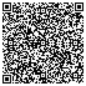 QR-код с контактной информацией организации Оркениет Дизайн,ТОО