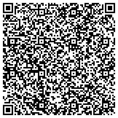 QR-код с контактной информацией организации Tengri Brand Factory (Тенгри Бранд Фактори), Компания