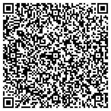 QR-код с контактной информацией организации Time Advertising Group,ТОО