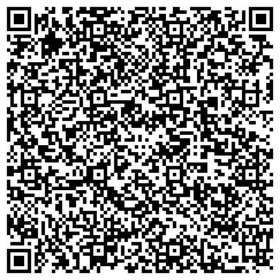 QR-код с контактной информацией организации Издательский дом Батыс - газета Мунайлы Астана, ТОО