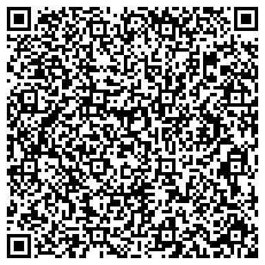 QR-код с контактной информацией организации Mega Media Agency (Мега Медиа Агентство), ТОО