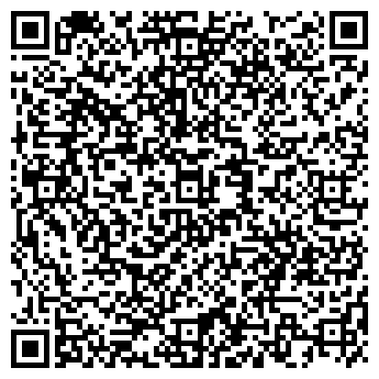 QR-код с контактной информацией организации 1 Строительный, ТОО