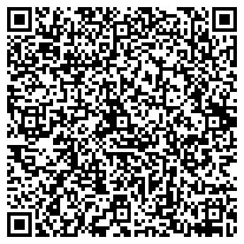 QR-код с контактной информацией организации Рекламатрест, ТОО