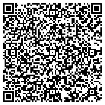 QR-код с контактной информацией организации 7heaven (7хэвэн), ТОО