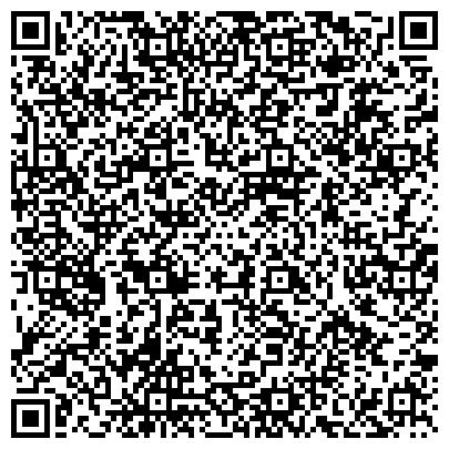 QR-код с контактной информацией организации Creative Studio (Креатив Студио), ТОО рекламное агентство