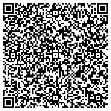 QR-код с контактной информацией организации Тоора Коркем, ТОО