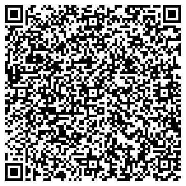 QR-код с контактной информацией организации Рекламная компания Concord, ТОО