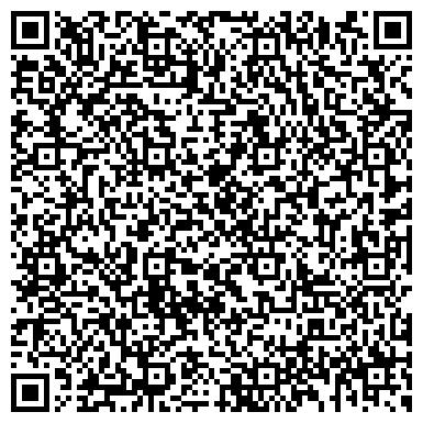 QR-код с контактной информацией организации DW Corporation (ДВ Корпорэйшн), ТОО
