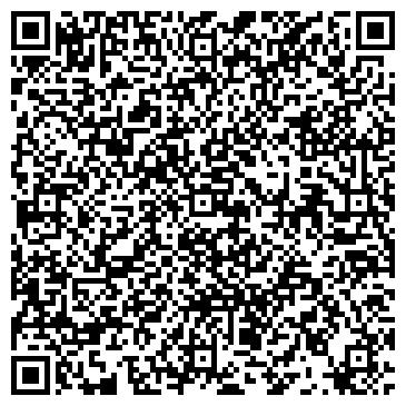 QR-код с контактной информацией организации Корпорация Бест, ТОО