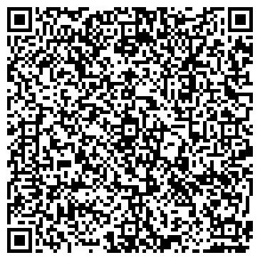 QR-код с контактной информацией организации ART-STYLE (Арт Стайл)