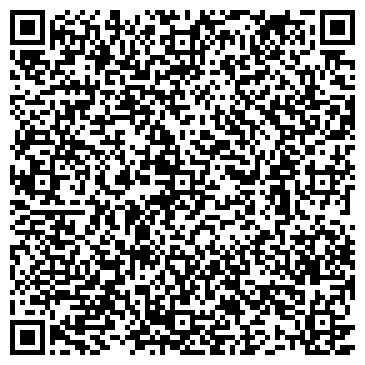 QR-код с контактной информацией организации Royal production (Роял продуктион), ТОО