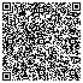 QR-код с контактной информацией организации Сити Коллаж, ТОО