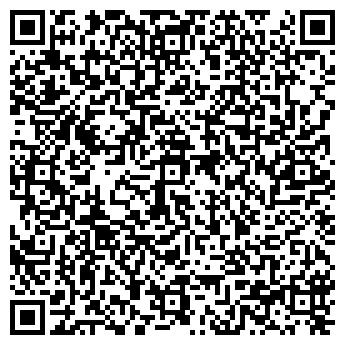QR-код с контактной информацией организации G-Studio, ТОО