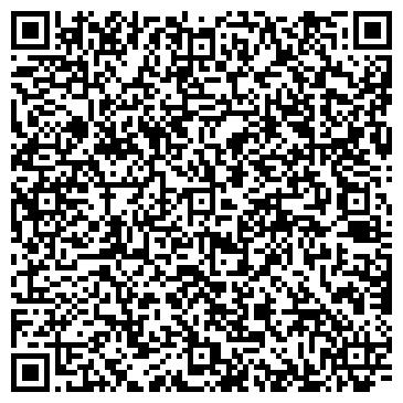 QR-код с контактной информацией организации Reklama (Реклама), ТОО