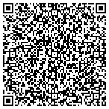 QR-код с контактной информацией организации City Mall, ТОО ТРЦ