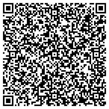 QR-код с контактной информацией организации Mint Media (Минт медиа), ТОО