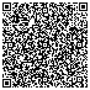 QR-код с контактной информацией организации Altera Pars (алльтера парс), ТОО