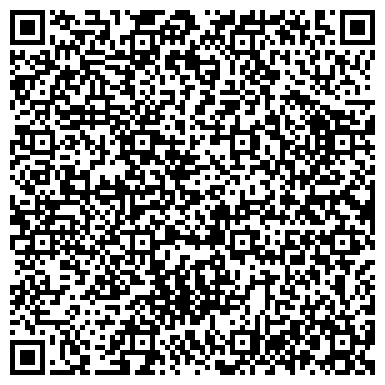 QR-код с контактной информацией организации Реклама юг. Компания, ИП