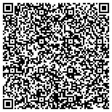 QR-код с контактной информацией организации Азия, Компания