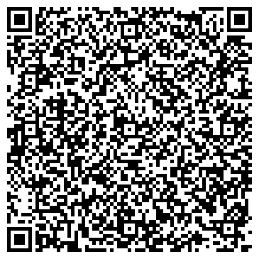 QR-код с контактной информацией организации Аltera company (Алтера компани), ТОО