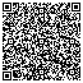 QR-код с контактной информацией организации AD WAY, ТОО