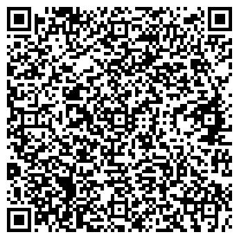 QR-код с контактной информацией организации Икс-Визион, ТОО