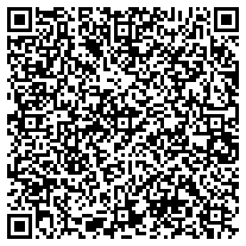 QR-код с контактной информацией организации Мандарин, ТОО
