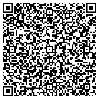 QR-код с контактной информацией организации O2Media (О2Медиа), ТОО