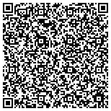 QR-код с контактной информацией организации Visual Graphic Production (Визуал График Продакшн), ТОО