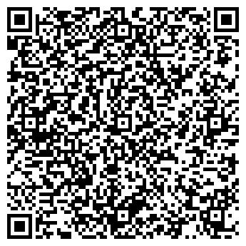 QR-код с контактной информацией организации ДисплейИнтерМедиа, ТОО