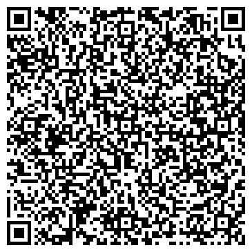 QR-код с контактной информацией организации Интернет Компания Эксклюзив, ТОО