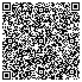 QR-код с контактной информацией организации 3Dtv (3Дтв), ТОО