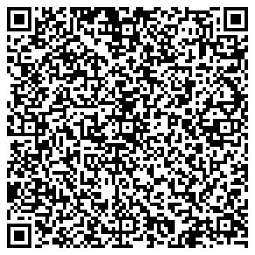 QR-код с контактной информацией организации Alexstudio (Алекстудио), ИП