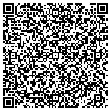 QR-код с контактной информацией организации Camrad (Камрад), ТОО
