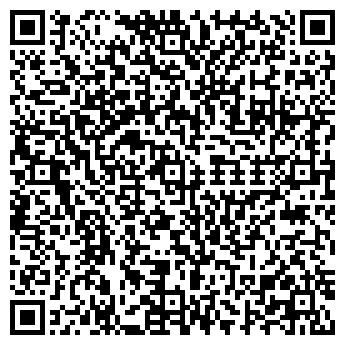 QR-код с контактной информацией организации Уразакова, ИП