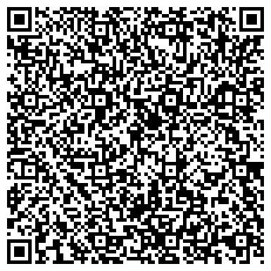 QR-код с контактной информацией организации General Group (Дженерал Груп), ТОО