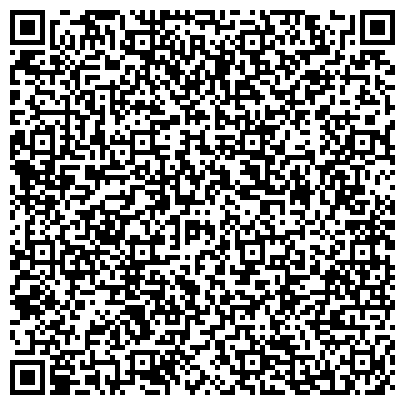 QR-код с контактной информацией организации Студия корпоративного дизайна Hot-Point (Хот-Поинт), ТОО