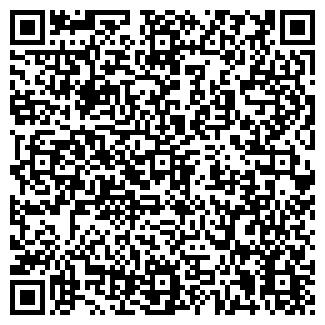 QR-код с контактной информацией организации ВАШЕ рекламное агентство, ЧПУП
