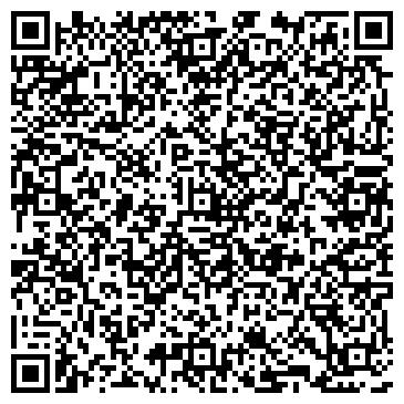 QR-код с контактной информацией организации Art Publicity (Арт Паблисити), ТОО